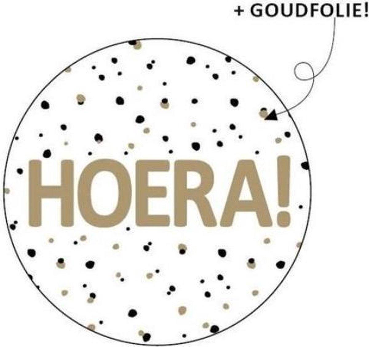 Cadeausticker Hoera Goud - Sluitsticker - Traktatiesticker - Wensetiket - rond 40mm - Hoera! Goud met zwarte en gouden stippen - 25 stuks -  sticker voor traktatie