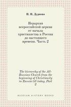 Иерархия всероссийской церкви от начала х
