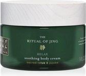 RITUALS The Ritual of Jing Body Cream - 220 ml