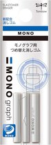 Tombow Monograph - gumvullingen voor vulpotlood - 0,5mm - set van 3