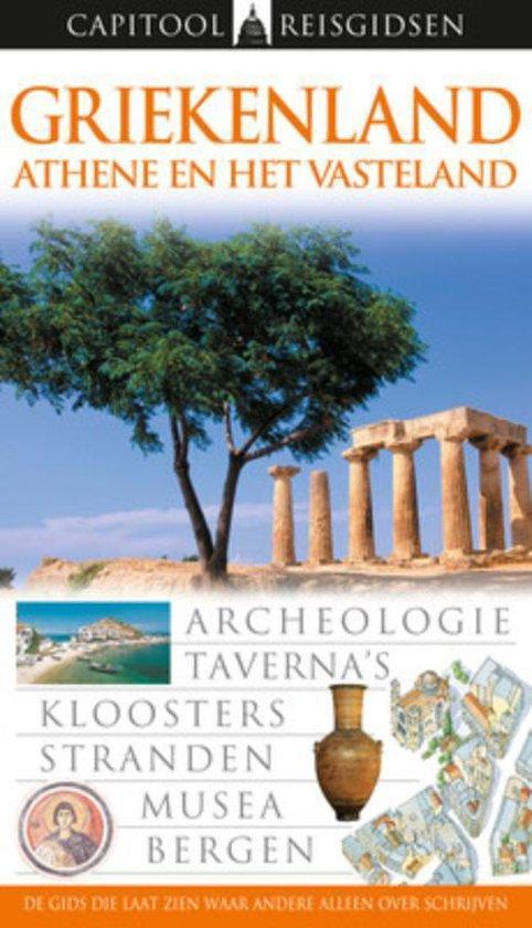 Griekenland - Capitool |
