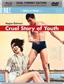 Cruel Story of Youth (1960) (DVD & Blu-ray) (English subtitled)