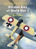 Boek cover Russian Aces of World War 1 van Victor Kulikov