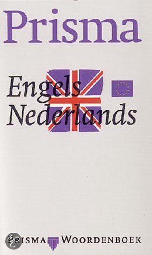 Boek cover English-Dutch Dictionary van Van Baars (Paperback)