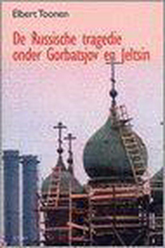 De Russische tragedie onder Gorbatsjov en Jeltsin - E. Toonen | Fthsonline.com