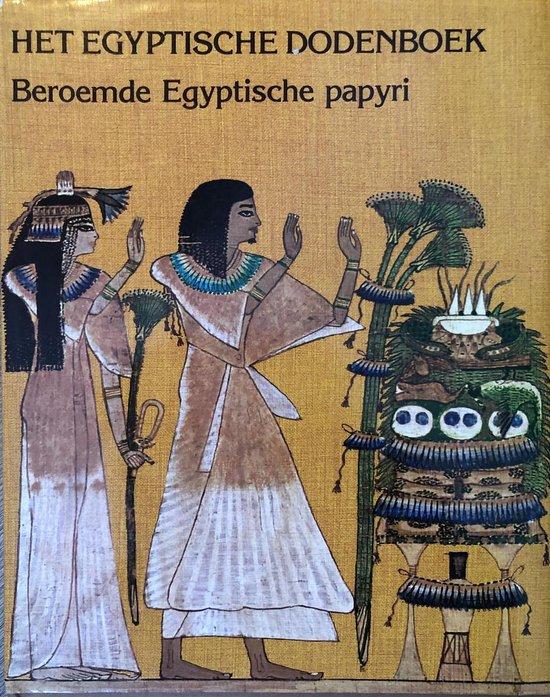 Het Egyptische Dodenboek - Evelyn Rossiter |