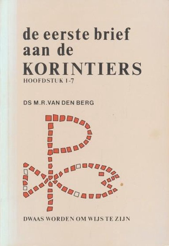 De eerste brief aan de Korintiers hoofdstuk 1-7 - M.R. van den Berg  