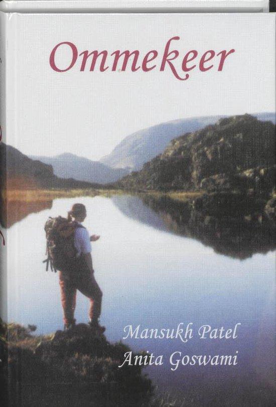 Ommekeer - Mansukh Patel |