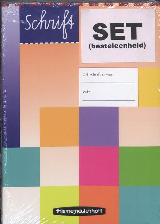 Schrift Oefenschrift (set 5 ex) - Hamerling |