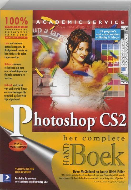 Het complete handboek Photoshop CS2 - Deke MacClelland |