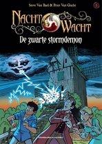 Nachtwacht 2 -   De zwarte stormdemon