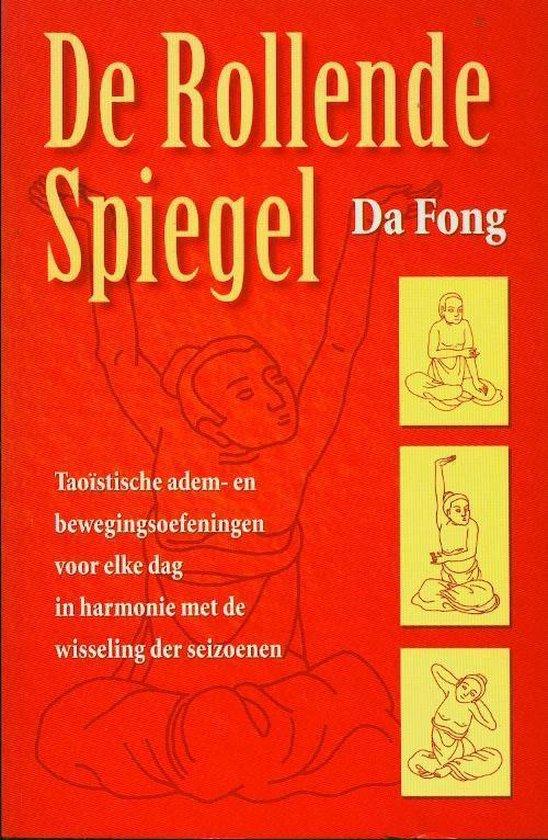 ROLLENDE SPIEGEL, DE - Da Fong | Readingchampions.org.uk