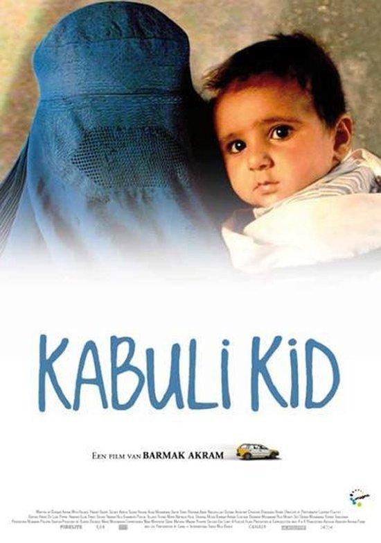 Movie/Documentary - Kabuli Kid