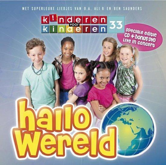 CD cover van Kinderen voor kinderen - Deel 33 (Hallo Wereld) Cd-Dvd van Kinderen voor Kinderen
