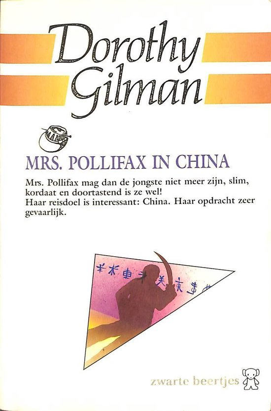 Mrs pollifax in China - Gilman | Fthsonline.com