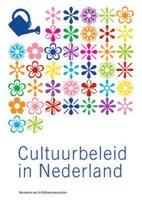 Cultuurbeleid in Nederland
