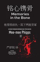 Memories in the Bone - Chinese Edition