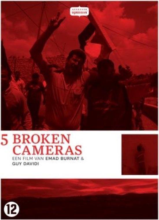 Cover van de film '5 Broken Cameras'