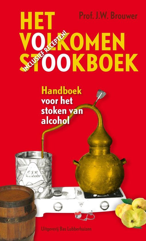 Boek cover Het volkomen stookboek van Brouwer (Onbekend)