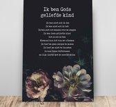 Metalen wandbord A3 'Gods geliefde kind' - christelijk - cadeau - bord - Hour of Power