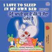 """I Love to Sleep in My Own Bed ਮੈਨੂੰ ਆਪਣੇ ਖੁਦ ਦੇ ਮੰਜੇ """"ਤੇ ਸੌਣਾ ਪਸੰਦ ਹੈ"""
