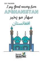 I Say Good Morning from Afghanistan (سهار مو پخير افغانستان)