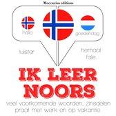 language learning course - Ik leer Noors