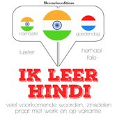 language learning course - Ik leer Hindi