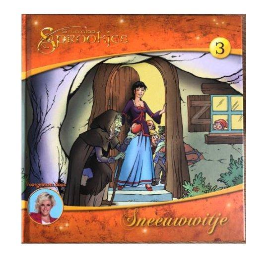 sneeuwwitje sprookjes luister CD met boek 20 x 20 cm - Onbekend |