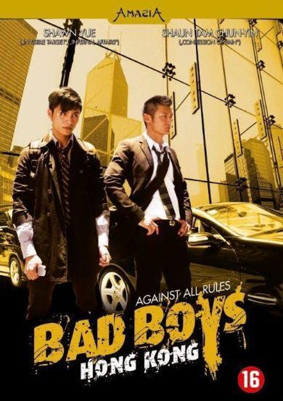 Cover van de film 'Bad Boys Hongkong'