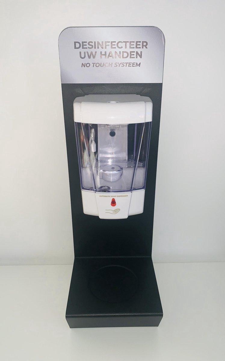 Desinfectiezuil Tafelmodel - Zwart - Automatische handdispenser 700 ml - Handdesinfectie geschikt: Gel en Vloeibaar - Hygiënisch - Dispenser - Desinfectiestandaard - Desinfectiepaal - inclusief batterijen en 1 jaar garantie