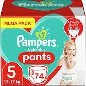 Pampers Baby Dry Pants - Maat 5 - Mega Pack - 74 luierbroekjes
