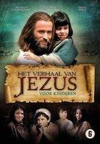 Speelfilm - Verhaal Van Jezus, Het (Kinderen)