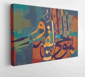 Arabic calligraphy. verse from the Quran. He the Living, the Self-subsisting, Eternal. in Arabic. on colorful background  - Modern Art Canvas - Horizontal - 1485003389 - 115*75 Horizontal