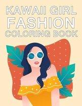 Kawaii Girl Fashion Coloring Book