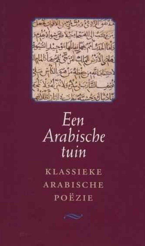 Een Arabische Tuin - van Gelder  