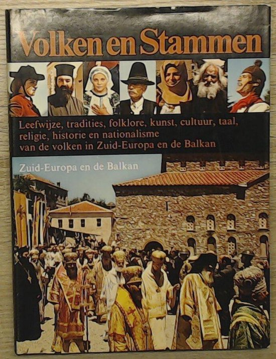 Zuid-europa en de balkan - H. Wouters |