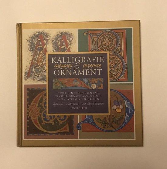 KALLIGRAFIE & ORNAMENT - Thimothy Noad | Readingchampions.org.uk