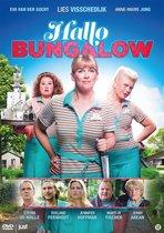 Speelfilm - Hallo Bungalow