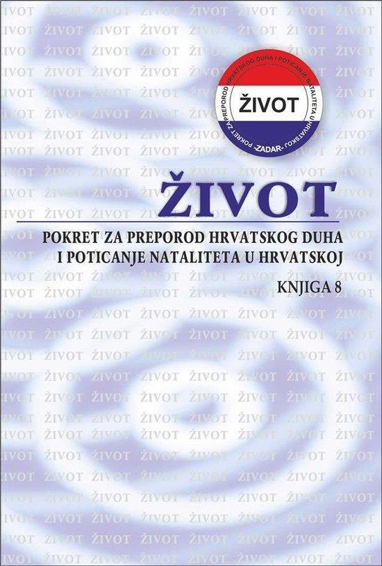 Život - Pokret za preporod hrvatskog duha i poticanje nataliteta u Hrvatskoj - Knjiga 8