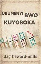Ubumenyi Bwo Kuyoboka