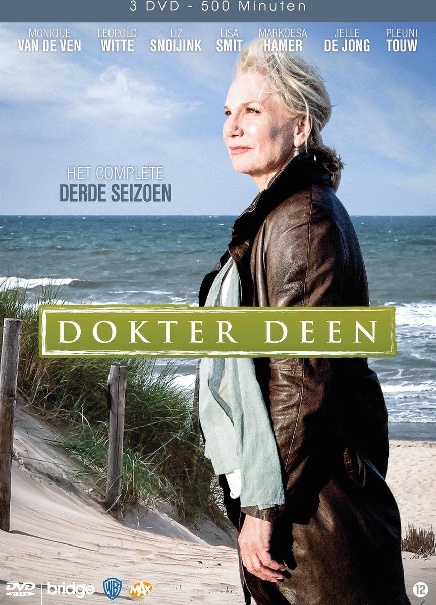 Dokter Deen - Seizoen 3 - Tv Series