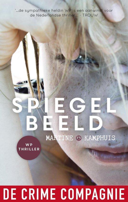 WP thriller 2 - Spiegelbeeld - Martine Kamphuis |