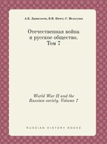 World War II and the Russian Society. Volume 7