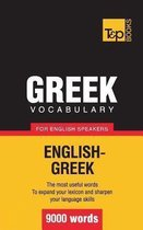 Greek Vocabulary for English Speakers - 9000 Words