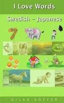 I Love Words Swedish - Japanese