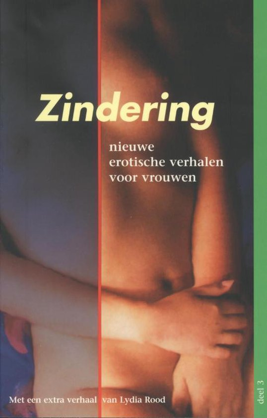 Zindering 3 - L. Zikkenheimer   Fthsonline.com
