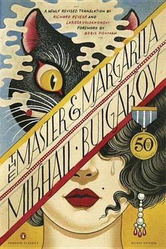 Boek cover The Master and Margarita van mikhail bulgakov (Paperback)