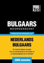 Thematische woordenschat Nederlands-Bulgaars - 3000 woorden