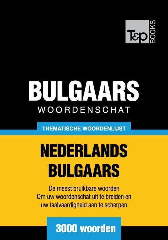 Thematische woordenschat Nederlands-Bulgaars - 3000 woorden - Andrey Taranov |